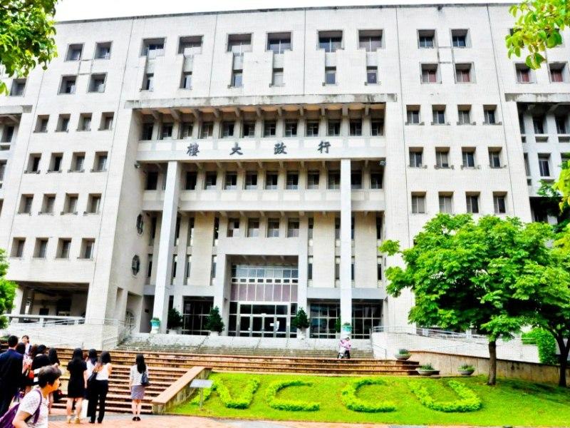 National Chengchi University in Taipei