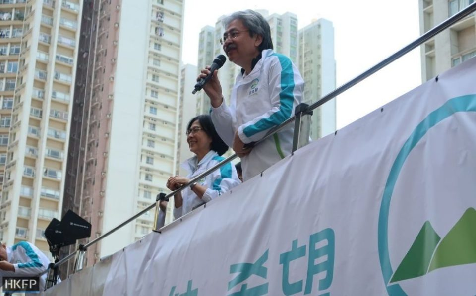john tsang rally election