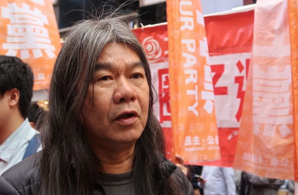long hair leung kwok hung