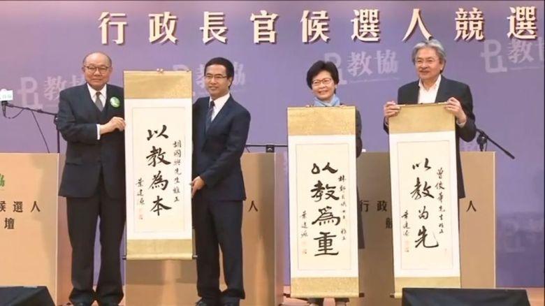 chief executive candidates Woo Lam Tsang