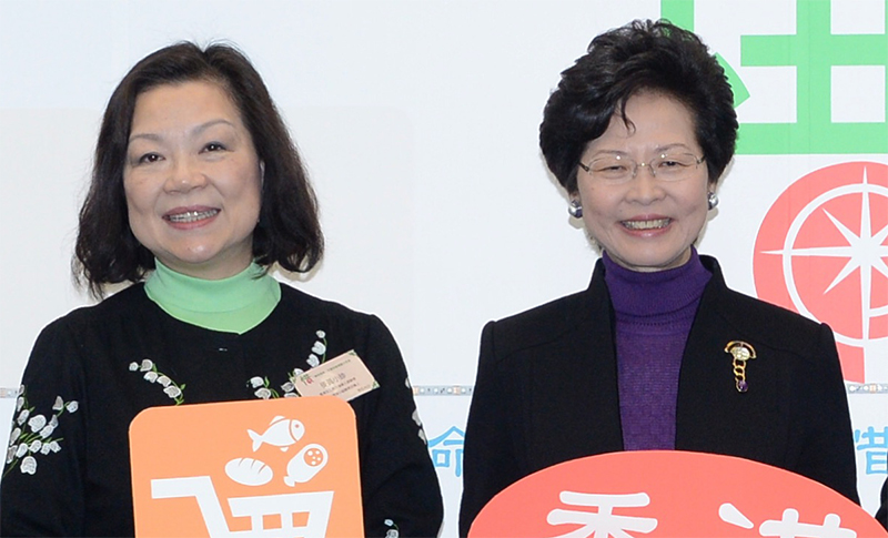 Sandra Mak Carrie Lam
