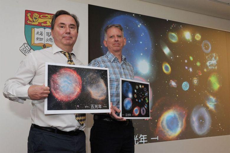 HKU astronomers