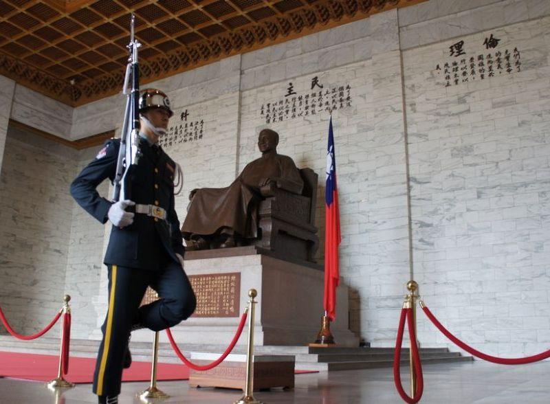 Taipei's Chiang Kai-shek Memorial Hall.