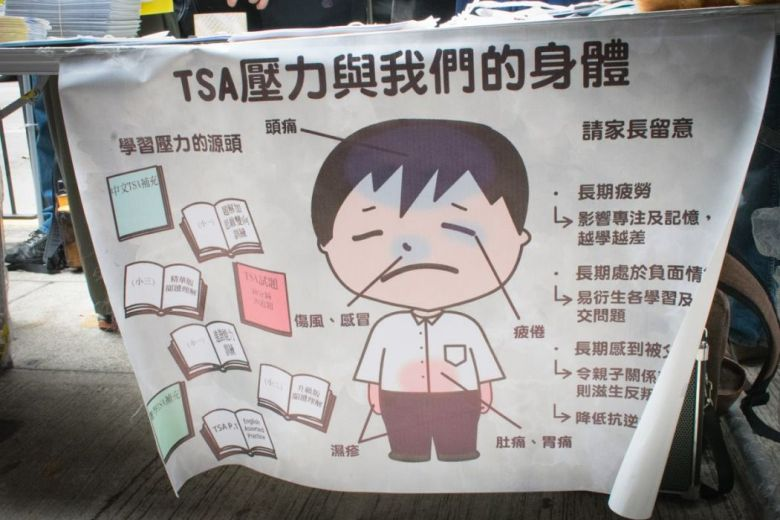 TSA campaign
