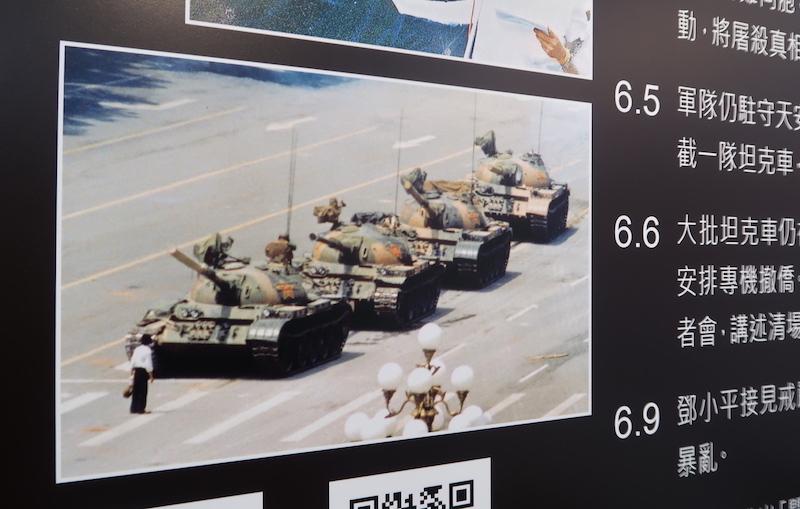 june 4 museum tank man