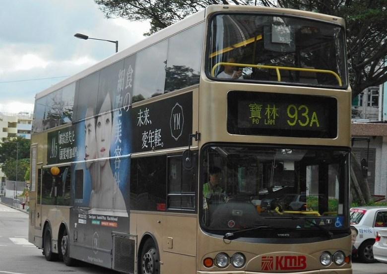 KMB bus