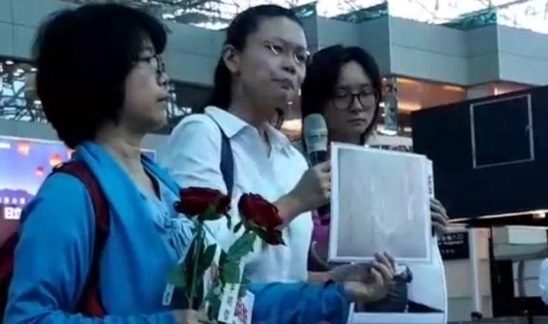 Lee Ming-cheh NGO Taiwan