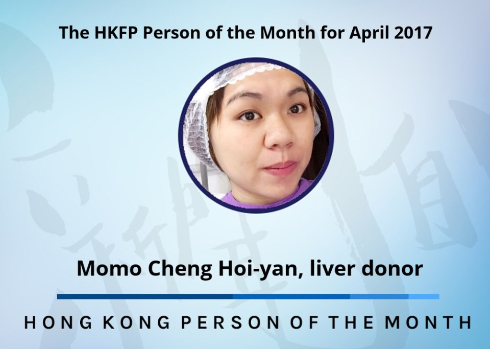 april momo cheng person of month