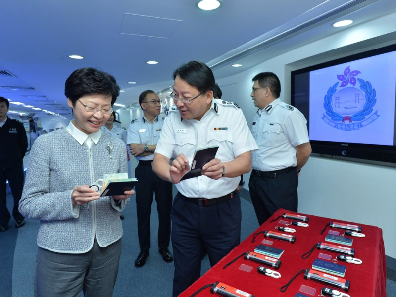 Carrie Lam Eric Chan