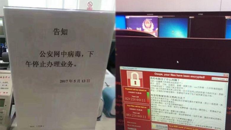 Public Security Bureau WannaCry ransomware virus