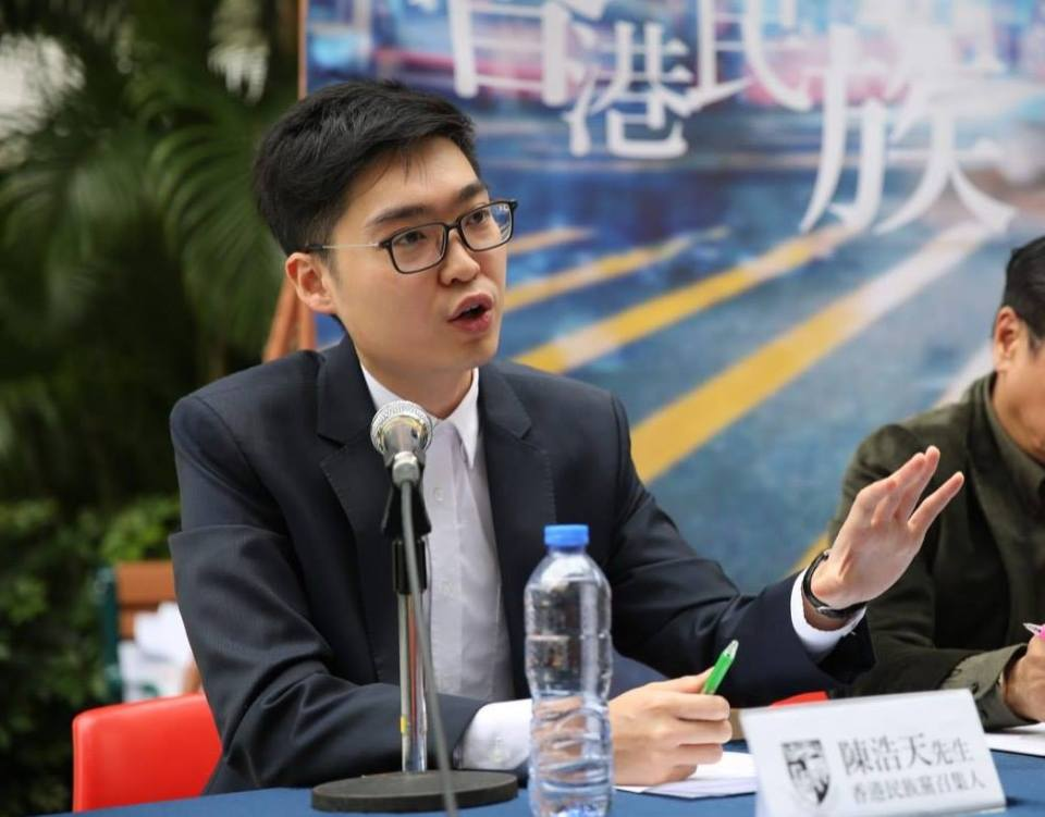 hong kong national party andy chan ho-tin independence