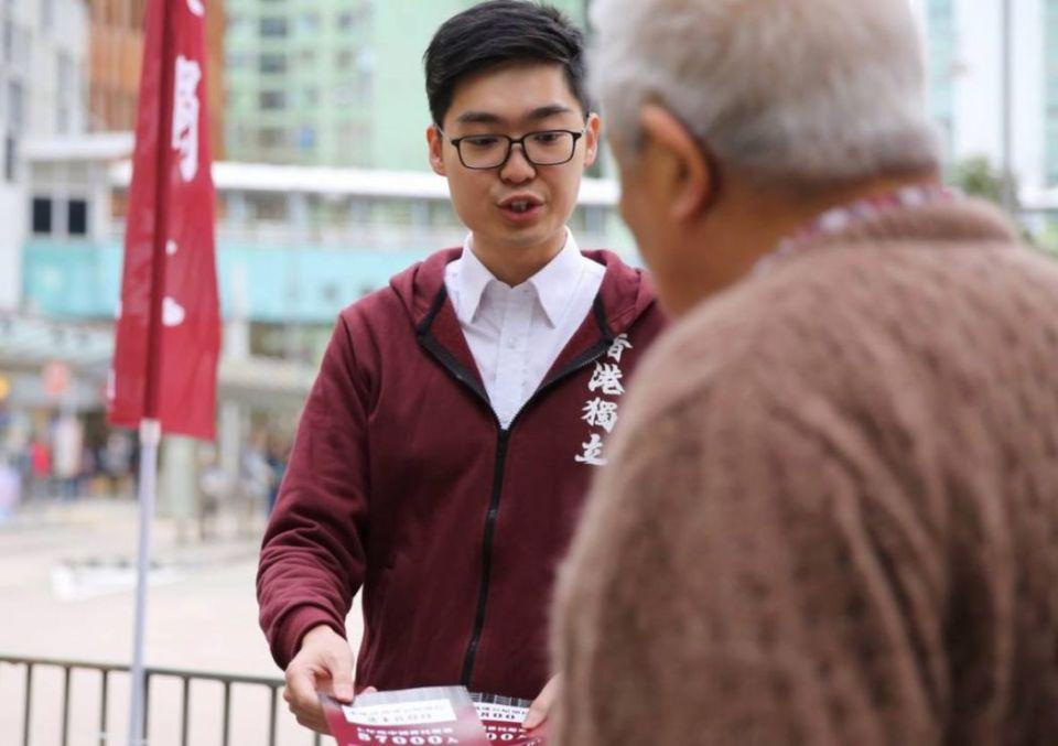hong kong national partyandy chan ho-tin independence