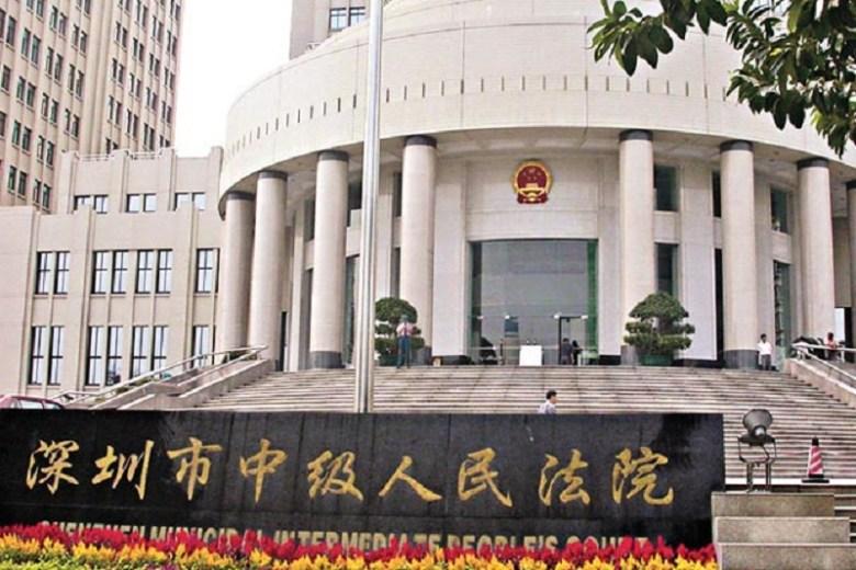 Shenzhen Intermediate People's Court