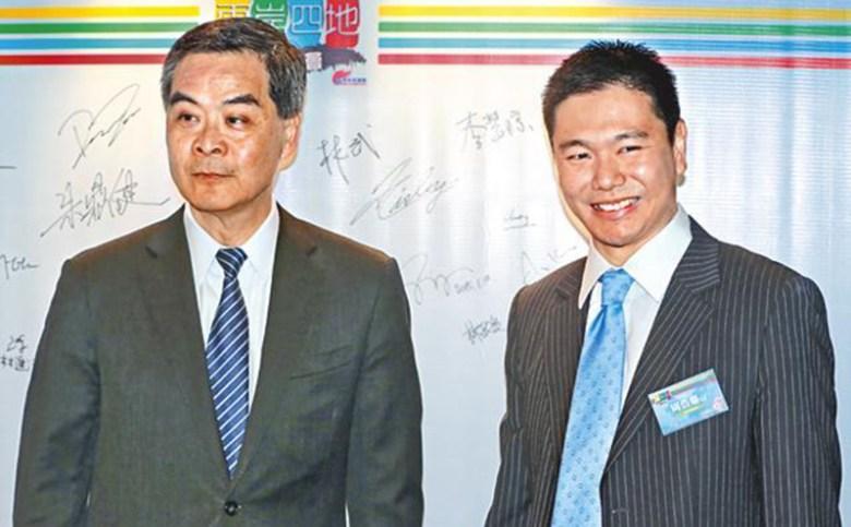 Leung Chun-ying Holden Chow