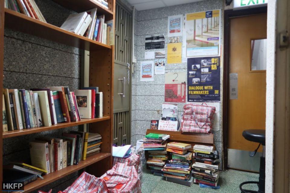 flow bookshop