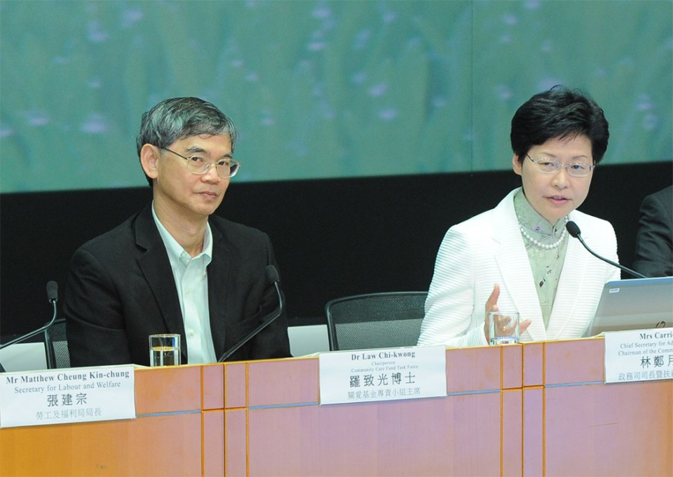 Law Chi-kwong Carrie Lam