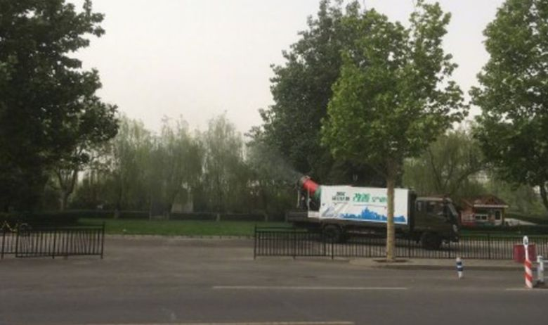 Pollution Air Quality Index AQI