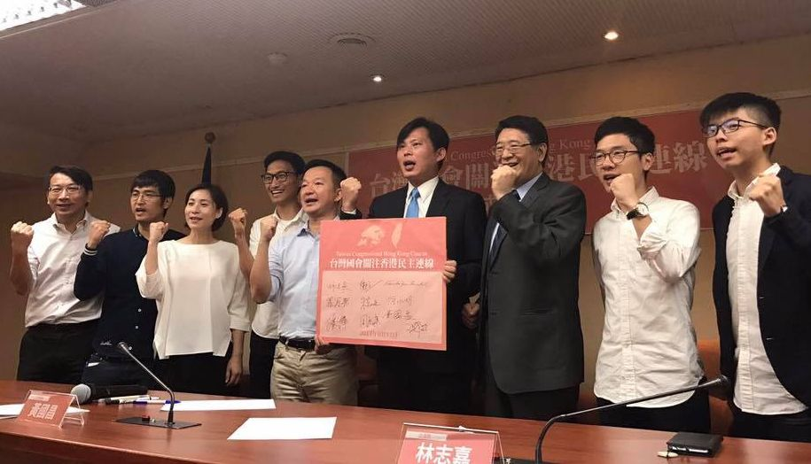 Establishment of the Taiwan Congressional Hong Kong Caucus