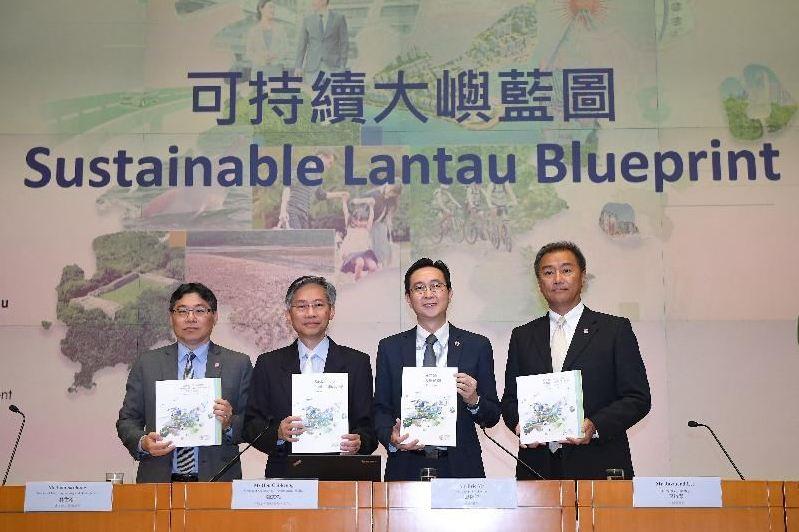 Sustainable Lantau Blueprint