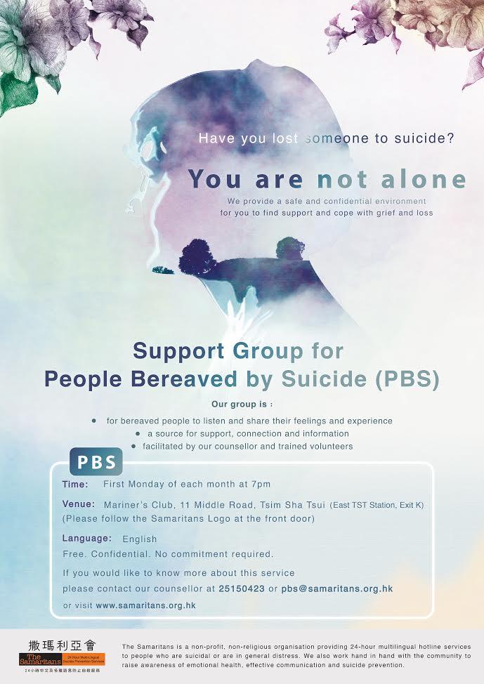PBS Poster English