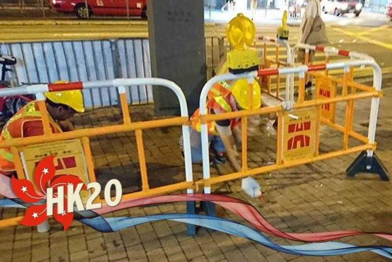 hk20 glue bricks