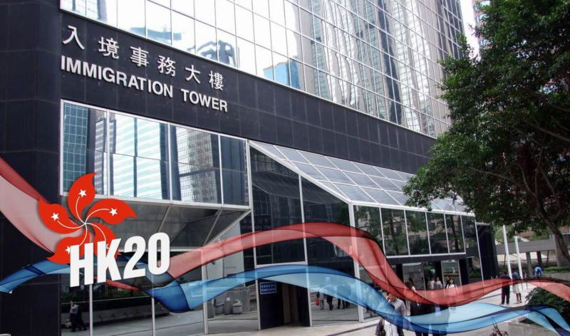 Immigration Department Tower
