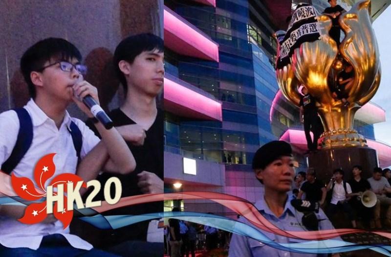 hk20 golden bauhinia