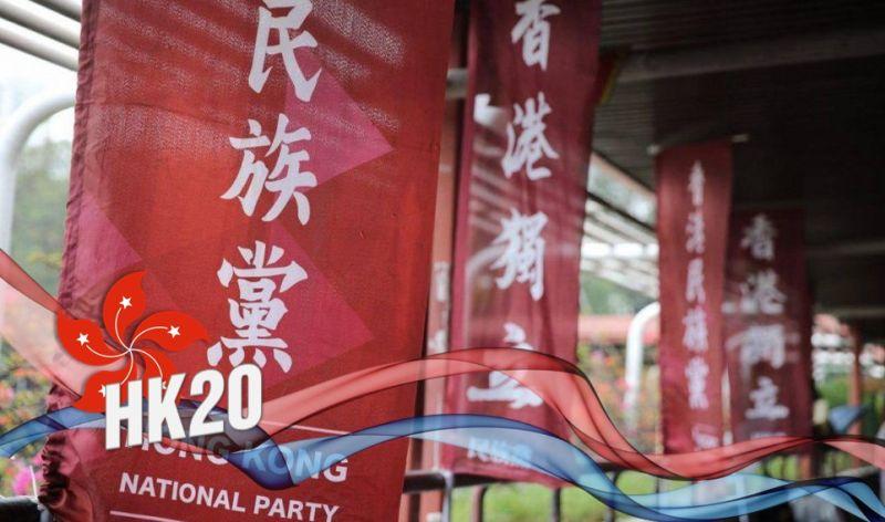 Hong Kong National party independence handover