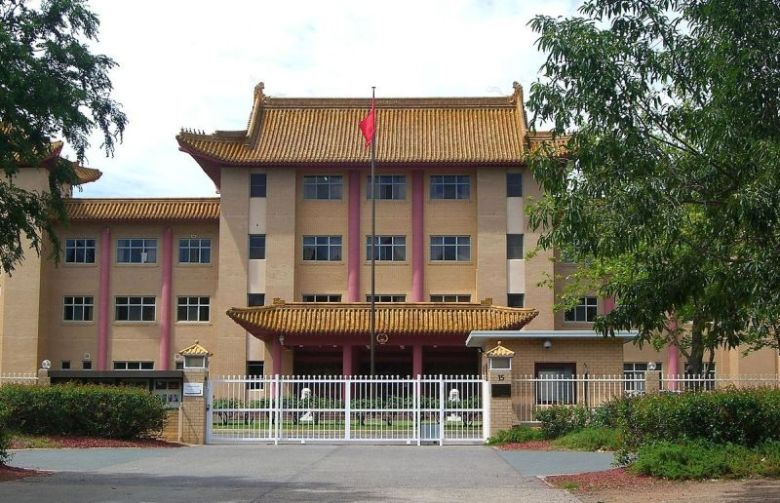 Chinese Embassy Consulate Australia Canberra
