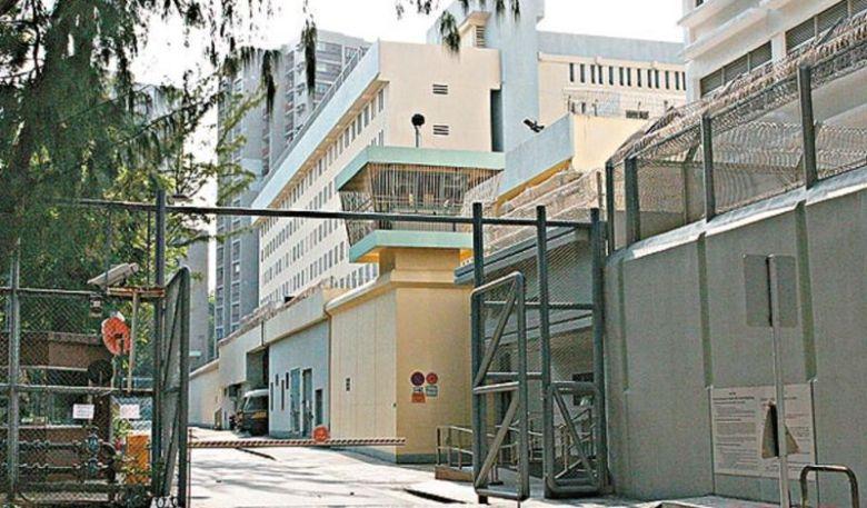 Sai Kung Pik Uk Prison correctional services institution