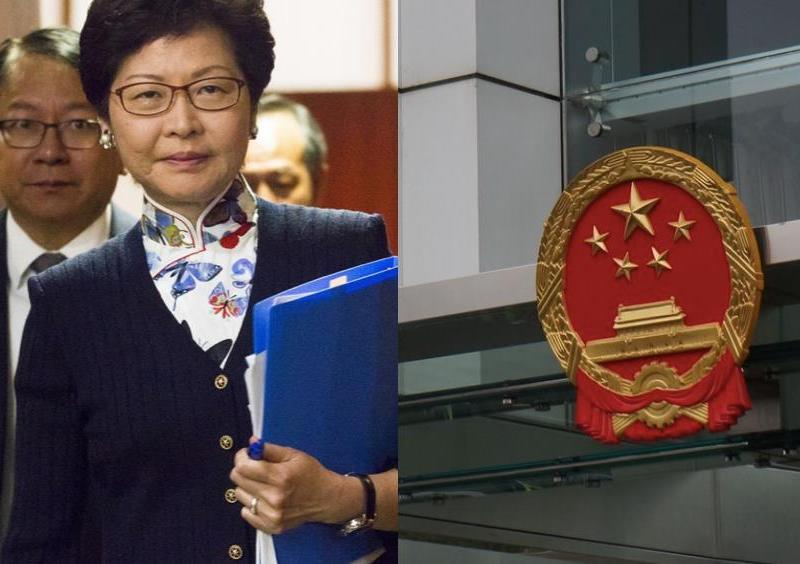 carrie lam liaison office