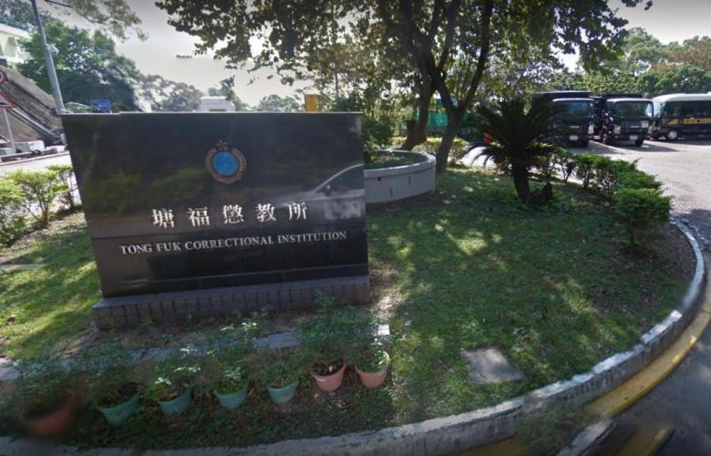 Tong Fuk Correctional Institution