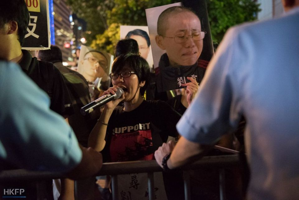 liu xiaobo june 4 protest handover police