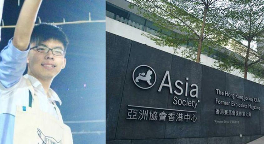 joshua wong asia society