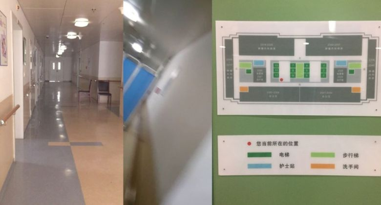 floor plan liu xiaobo