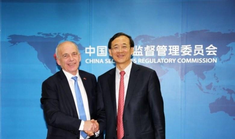 Stock market exchange China Securities Regulatory Commission
