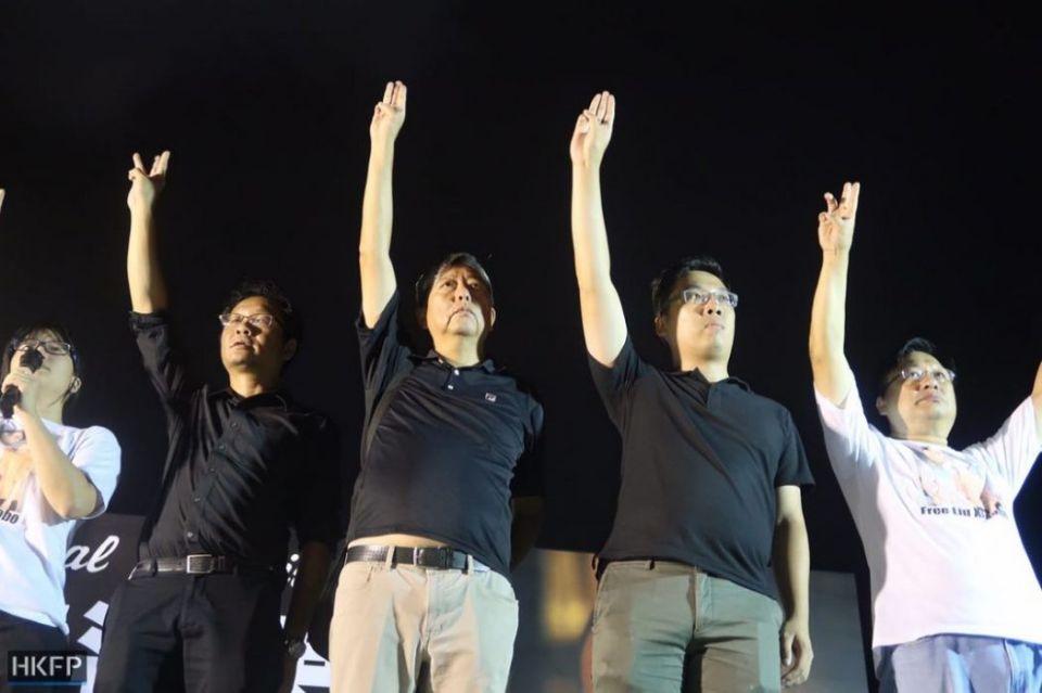 liu xiaobo vigil tribute memorial