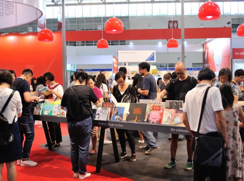 beijing book fair