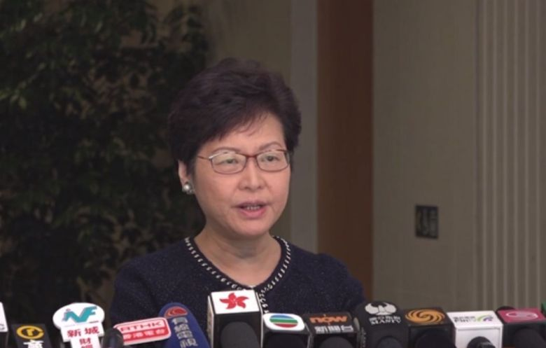 carrie lam rthk