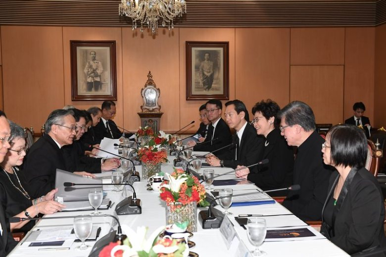 carrie lam thailand officials