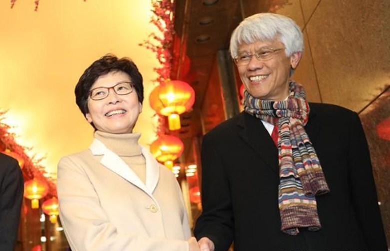 Carrie Lam Joseph Yam