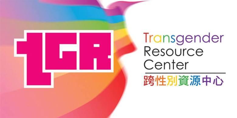 transgender resource center