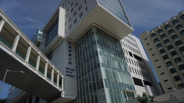 hong kong baptist university hkbu