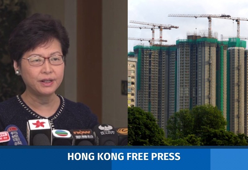 carrie lam housing land supply task force