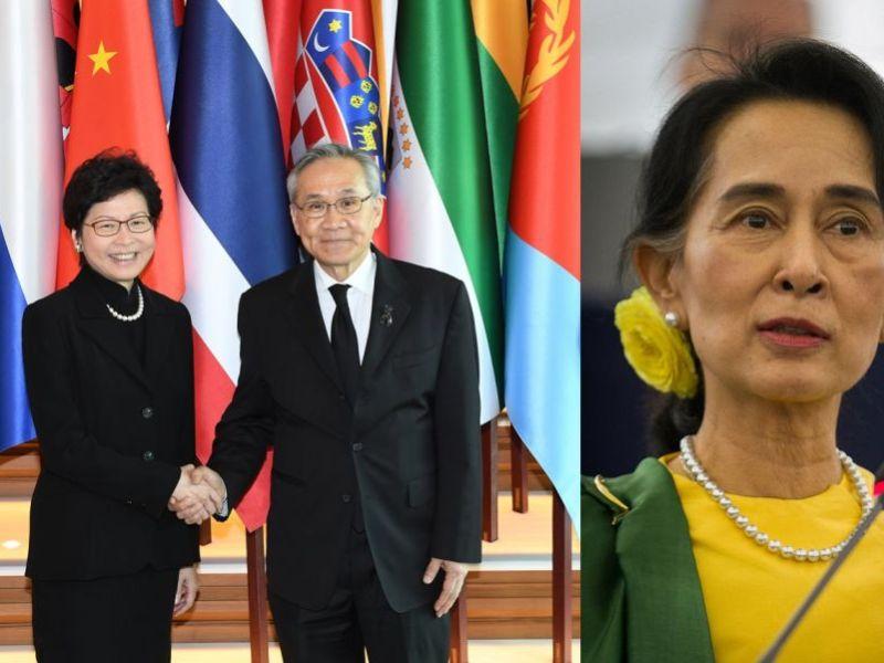 aung san suu kyi carrie lam