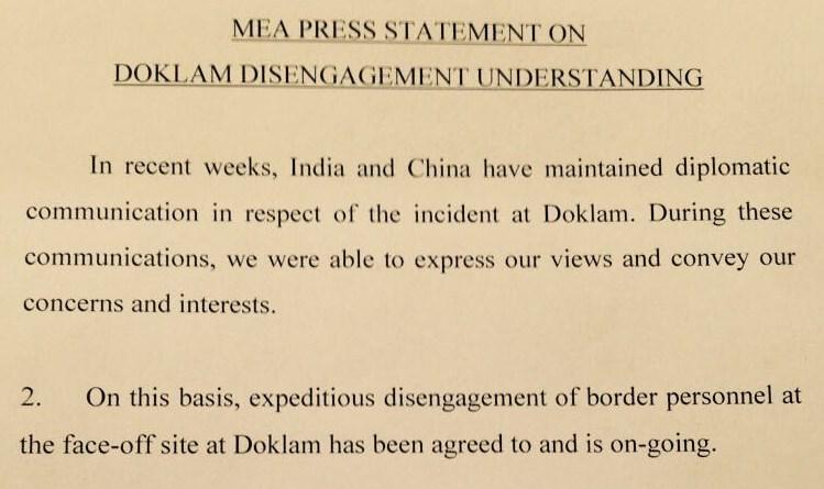 india withdraw china