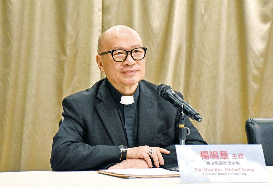Michael Yeung Ming-cheung