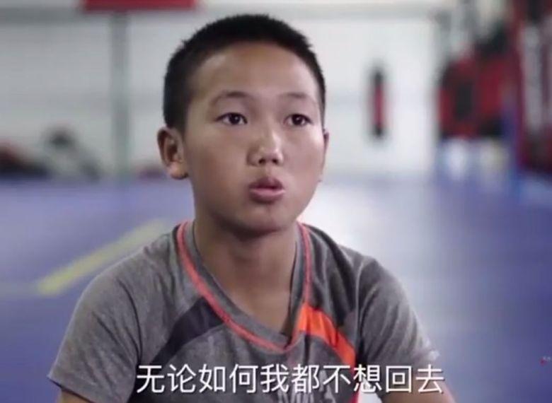 chinese boys mixed martial arts mma