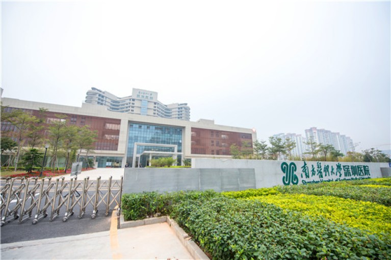 Shenzhen Hospital of Southern Medical University