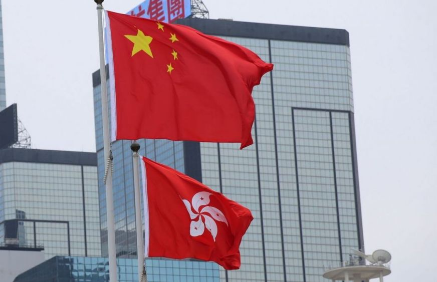 one country two systems flag china